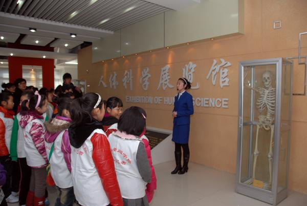 沈阳医学院人体科学展览馆